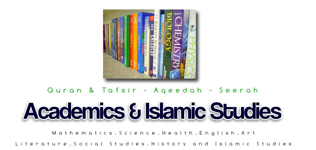 cropped-academics-islamisstudies.jpg